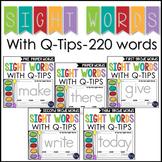 Q Tip Painting Sight Words Worksheets Kindergarten, First, Second Grade BUNDLE