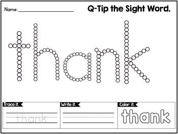 Q Tip Painting Sight Words Worksheets Kindergarten-Third Grade BUNDLE