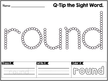 Sight Words Worksheets with Q-Tip Painting - FIRST GRADE WORDS
