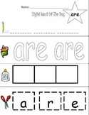Write/Color/Glue Sight Word ARE