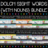Sight Words Yearlong Activity Packs Bundle {ALL levels PLU