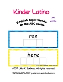 Sight Words -abc center tile mats in English