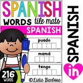 Spanish Words Tile Mats