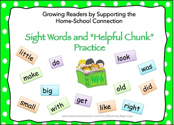 """Sight Words and """"Helpful Chunk"""" Practice"""