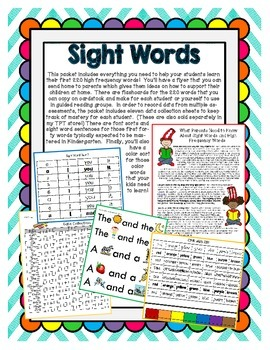 Sight Words Resource Packet for Back to School