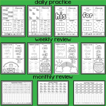 Sight Words, Word Work and Word Wall Packet