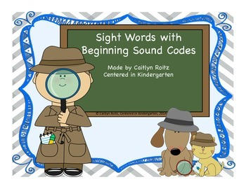 Sight Words by Code Center