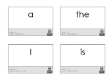 Sight Words Flashcards by RULE BREAKERS
