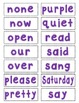 Sight Words - commonly used Primary words