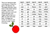 Sight Words  Activity for K - 1