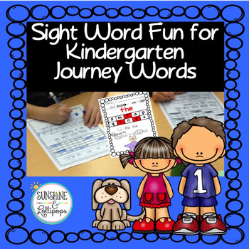 Sight Word Worksheets and  Sight Word Practice for Kindergarten {Journeys}