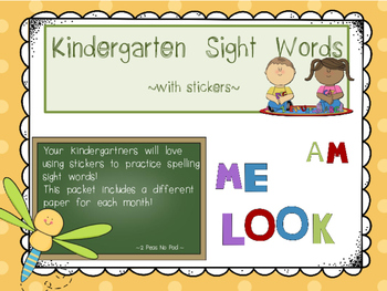 Sight Words for Kindergarten ~with stickers~