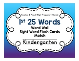 Sight Words for Word Wall
