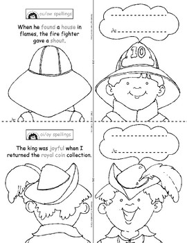 Sight Words (ou/ow and oi/oy spellings)