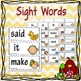 Sight Words through the year - write the room -hug set