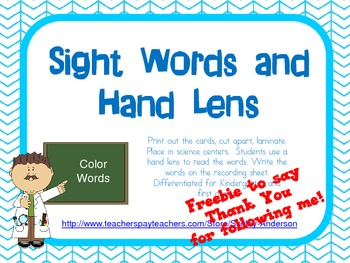 Sight Words with Hand Lens