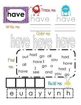Sight Words worksheet pack