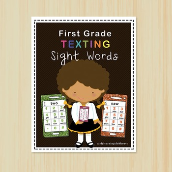Sight Words_Cell Phone Fun_First Grade