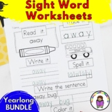 Sight Word Worksheets:  School Year Bundle