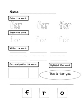 Sight Word Printables Packet for PreK