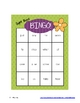 Sight word Bingo: Grade 1