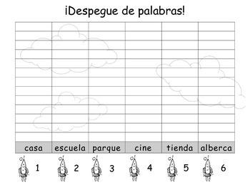 Sight word Blastoff game for Spanish vocabulary