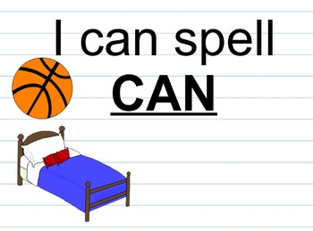 Sight word CAN SMARTBOARD lesson
