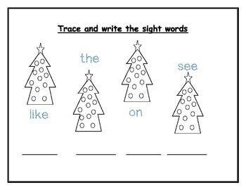 Sight word Christmas trees
