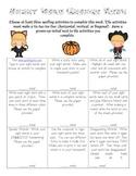 Sight word Spelling Practice Homework Menu 2