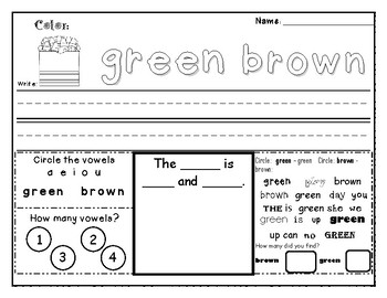 Sight word Worksheet Green and Brown