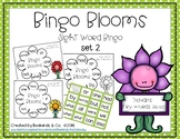 Spring Sight Word Bingo Learning Center Game  Set 2 - Fry