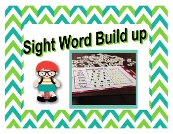Sight word build it game Kindergarten/ First grade
