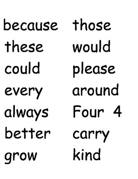 Sight word cards for grade 3