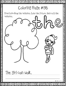 Sight word coloring pages #1-20 (differentiated)
