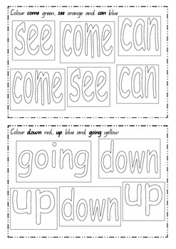 Sight word colouring activity Set 1