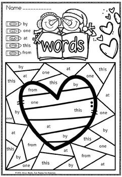 Sight word love heart.(FREE)