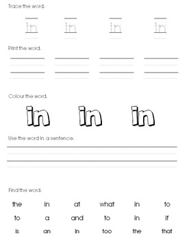 Sight word pages Kindergarten (U.S.)