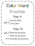 Sight word practice: Color Words with Sentences