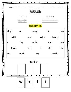Sight word pratice page sample