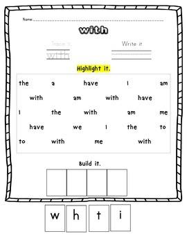 Sight word pratice page sample