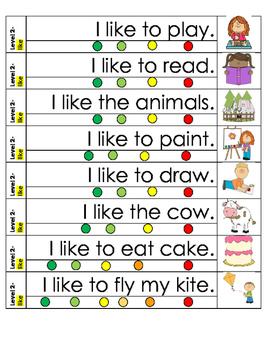 Sight word sentences pack 2