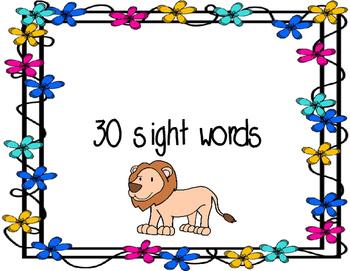 Sight word wall tracker (animal theme)