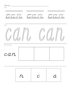 Sight word worksheet by kimberly vincent teachers pay teachers sight word worksheet ibookread ePUb