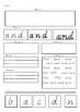 Sight word worksheet creator