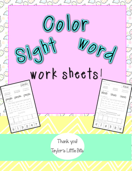 Sight words - Color words