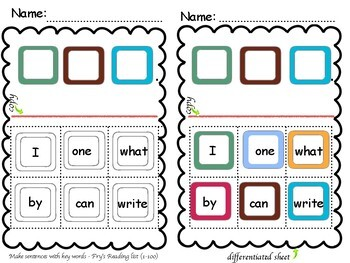 Sight words Practice Sheets- First 100 Fry Sight Words-QR codes!