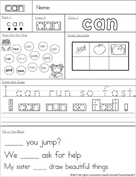 Sight words Practice Sheets (Pre-Primer)