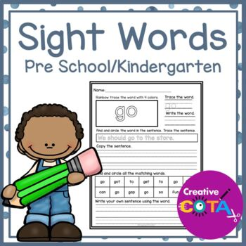 Pre K Sight Word Worksheets and Activities
