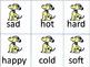 Sight words - Puppy theme