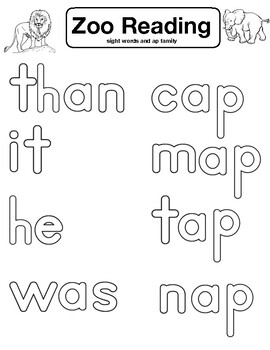 Sight words and ap family, Zoo Reading list 3